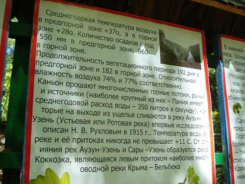 https://img-fotki.yandex.ru/get/874316/38146243.4d/0_dad31_347b7ca1_L.jpg