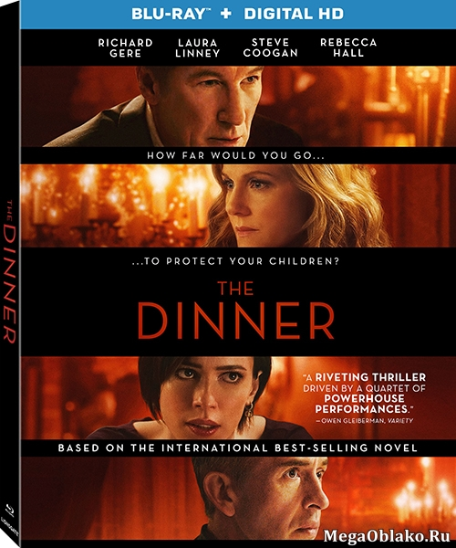 Ужин / The Dinner (2017/BDRip/HDRip)