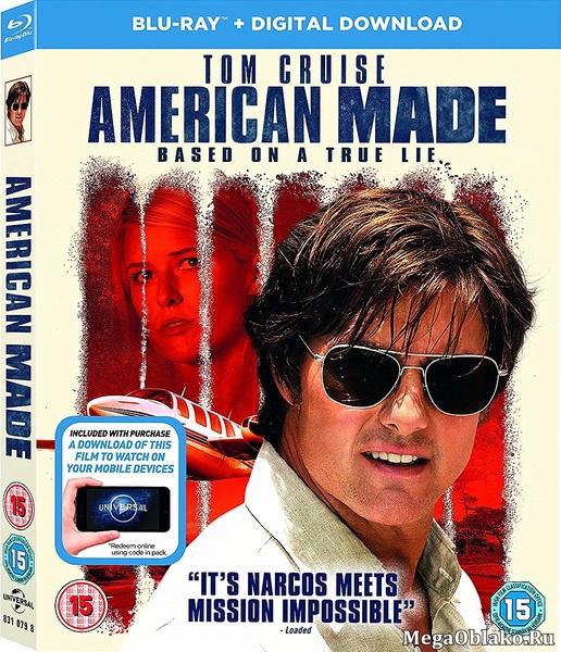 Сделано в Америке / American Made (2017/BDRip/HDRip)