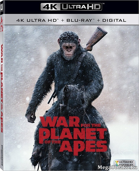 Планета обезьян: Война / War for the Planet of the Apes (2017) | UltraHD 4K 2160p