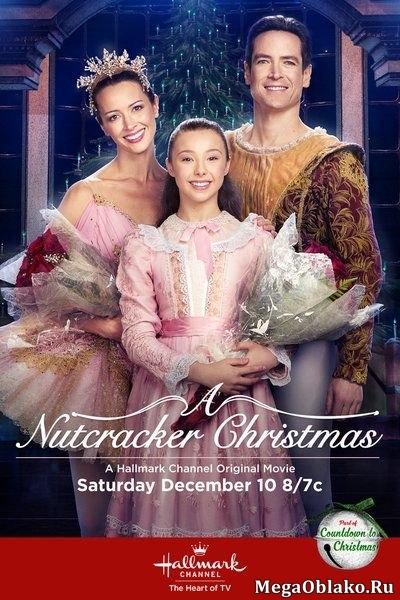 Рождество и Щелкунчик / A Nutcracker Christmas (2016/HDTV/HDTVRip)