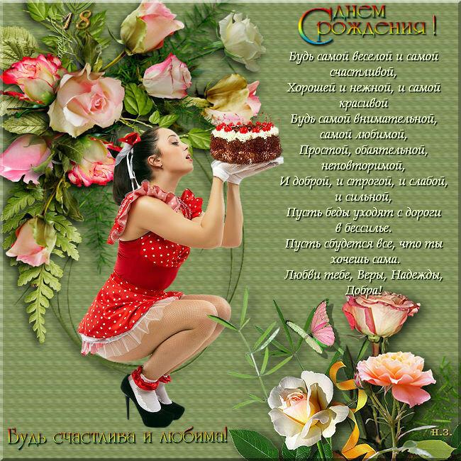 Поздравление из открыток для катюши