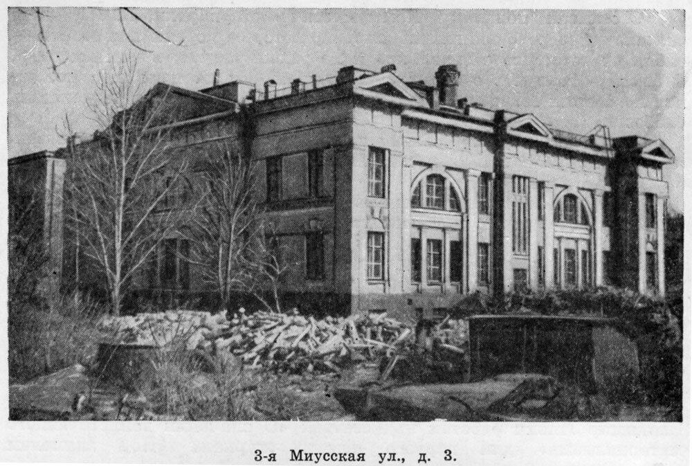 18548 Двор бывшего института Научного общества памяти 19 февраля 1861 года.jpg