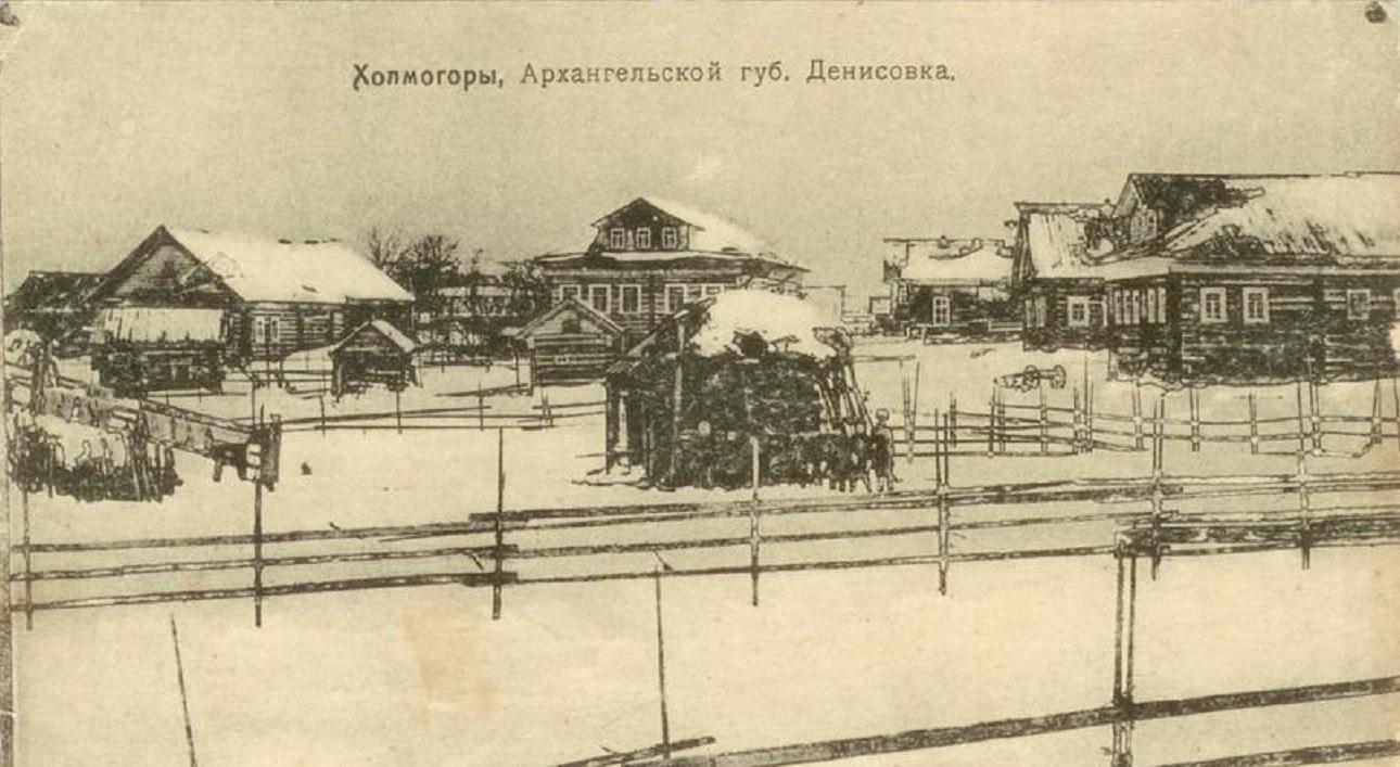 Окрестности Холмогор. Село Денисовка