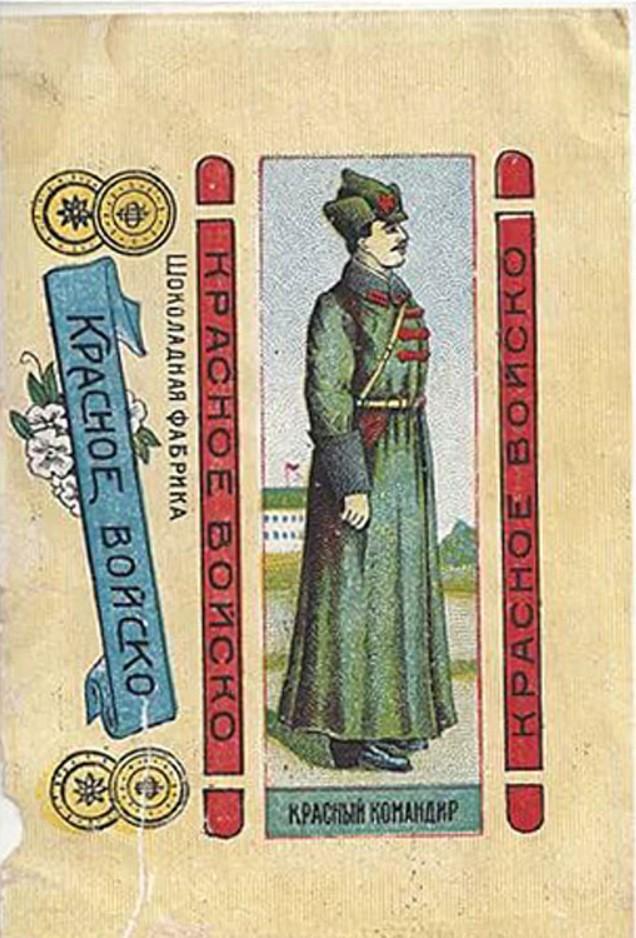 Фабрика Им. Н.К.Крупской. Шоколад. Красное войско. Красный командир