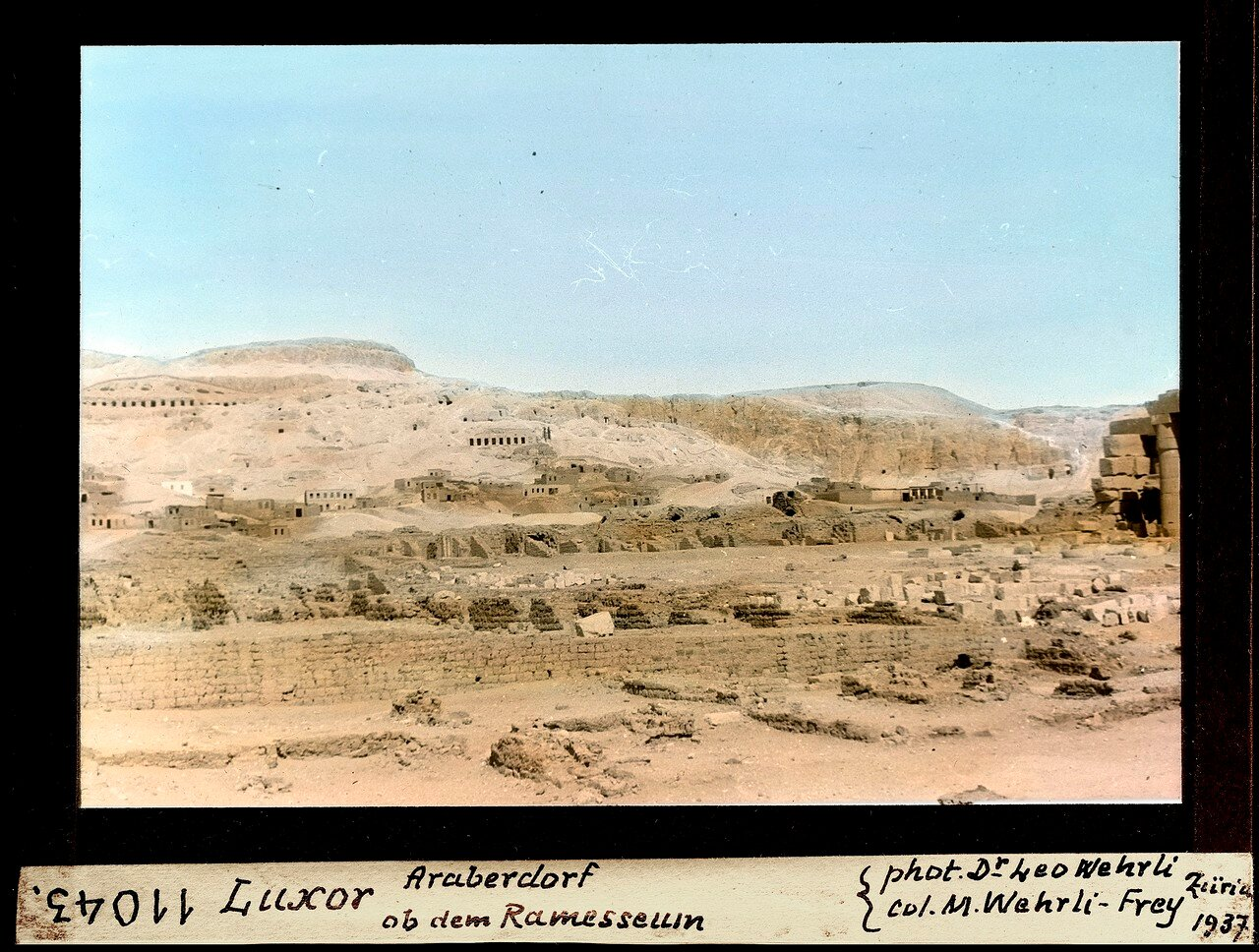 Арабская деревня на территории Рамессеума