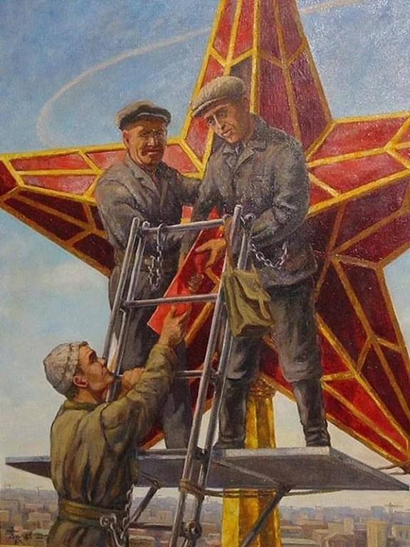 Великая страна СССР,Звезды Кремля