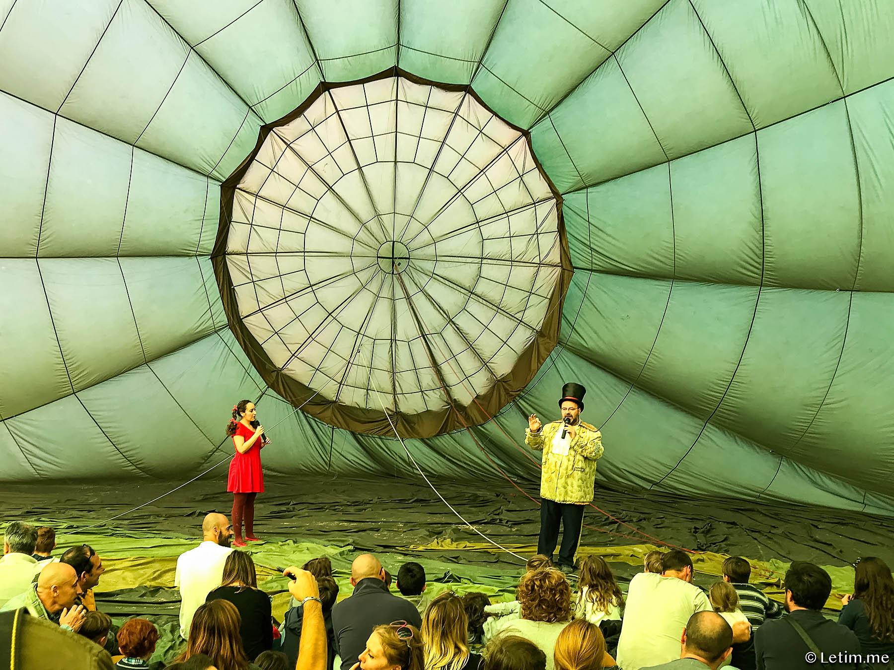 Развлекательная программа внутри воздушного шара