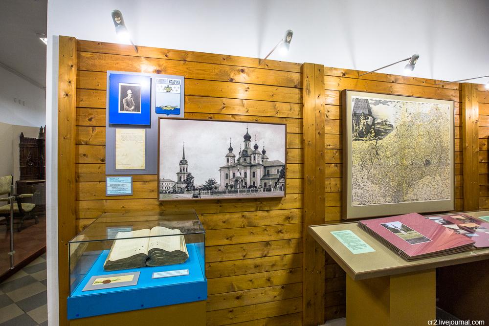 Вышний Волочёк и окрестности. Часть 2. Музеи города