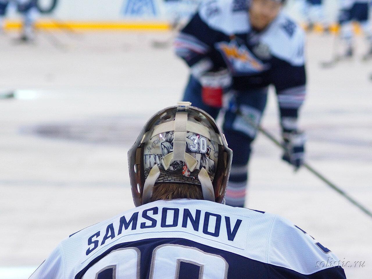 13 Металлург - Динамо 27.12.2017