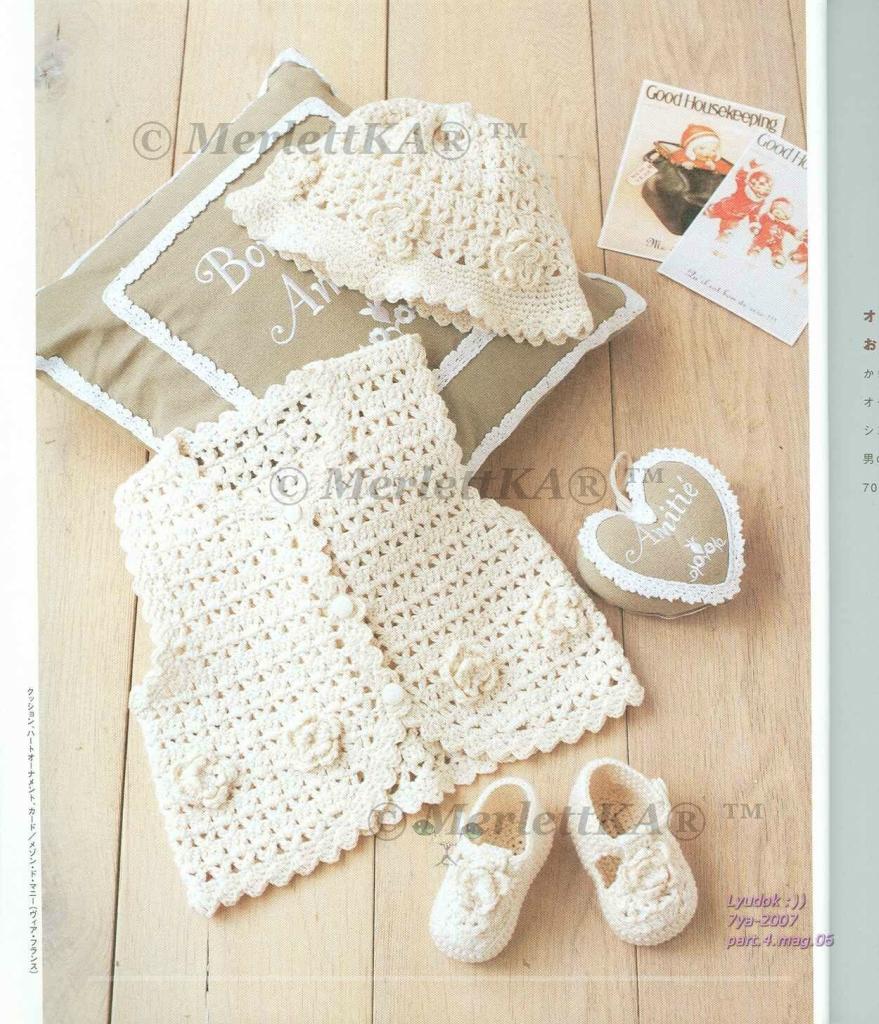 Японское вязание для новорожденных