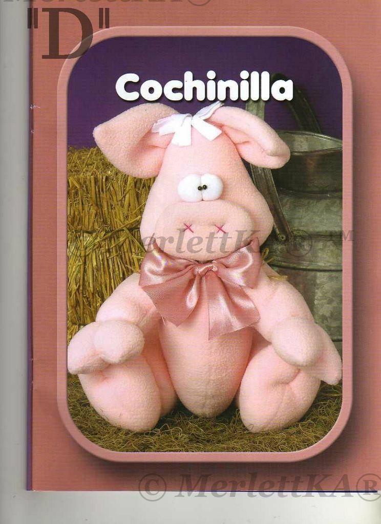 Текстильная свинка, свинка текстиль