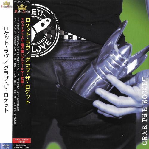 Rockett Love - 2017 - Grab The Rocket [AnderStein Music, ASCM 1705, Japan]
