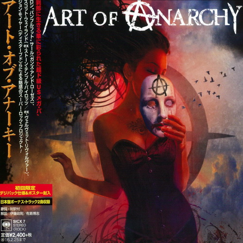 Art Of Anarchy - 2015 - Art Of Anarchy [Sony, SICX 7, Japan]
