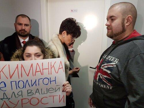 Якиманка Кузенкoва.jpg