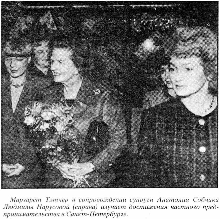 Московские Новости-1991-11-03-С10-Визит дамы-0