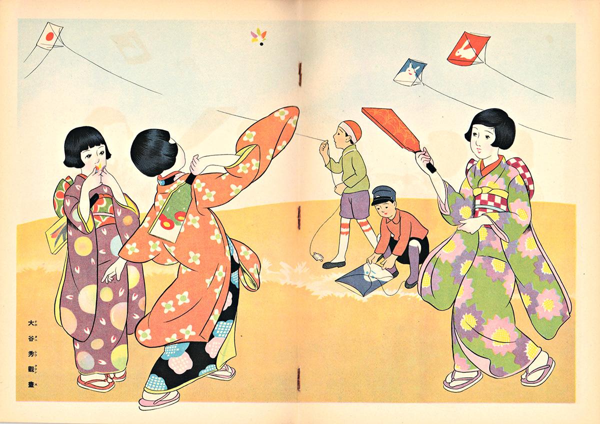 Японская детская книга в РГБ