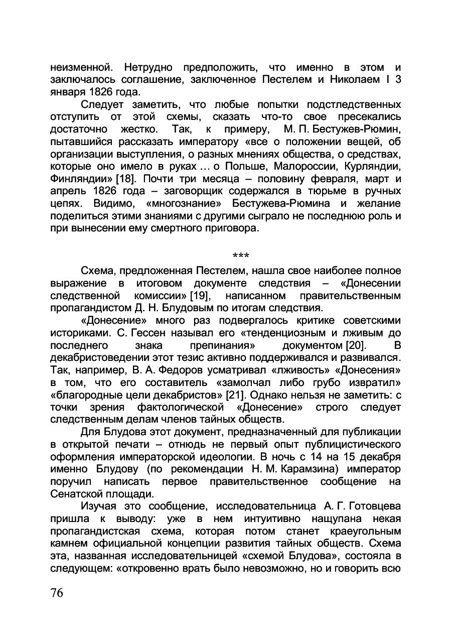 https://img-fotki.yandex.ru/get/874801/199368979.83/0_20f137_2aff407f_XXXL.png