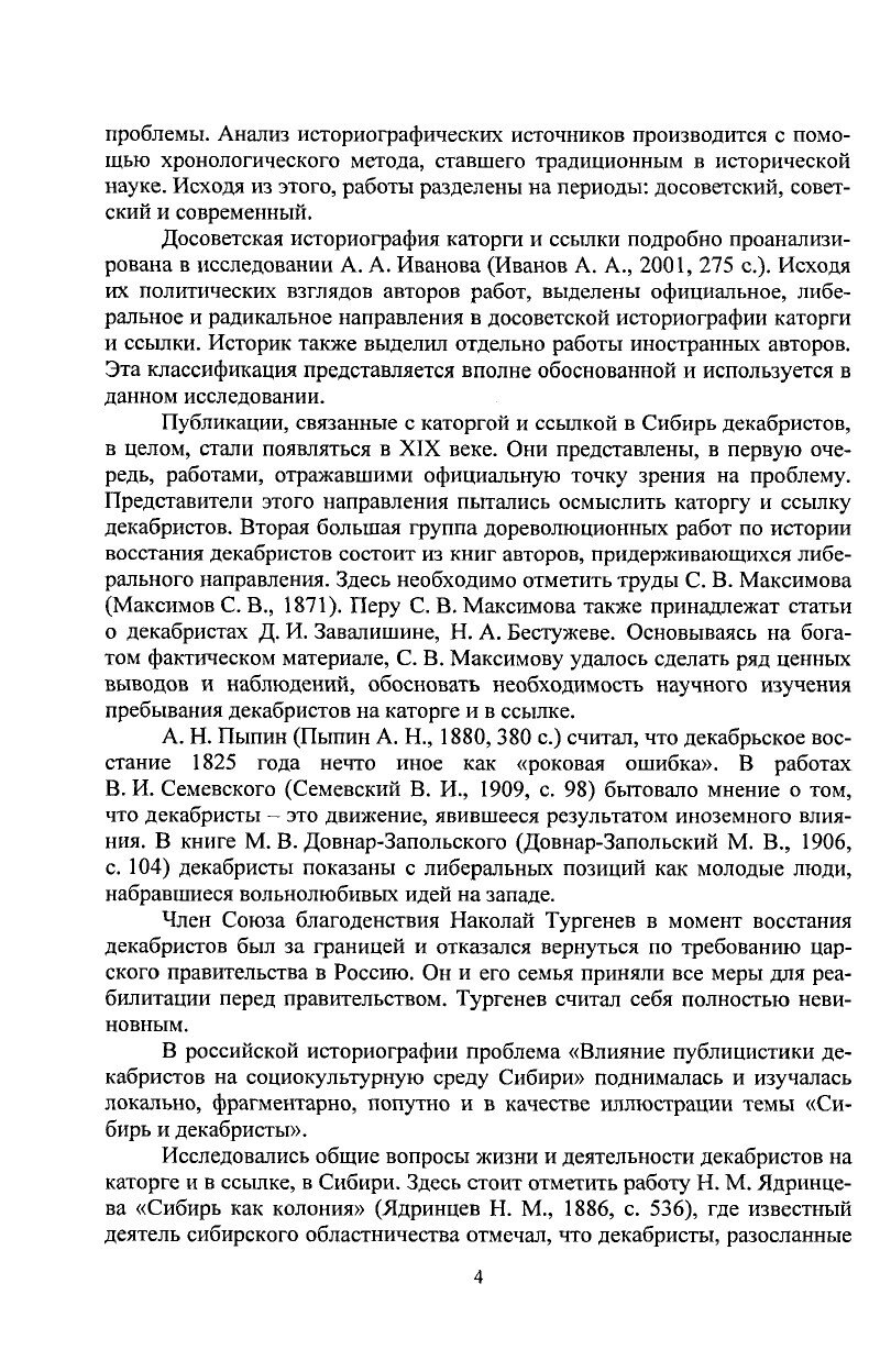 https://img-fotki.yandex.ru/get/874801/199368979.83/0_20f147_9091abd5_XXXL.jpg