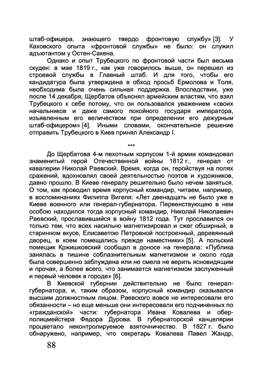 https://img-fotki.yandex.ru/get/874801/199368979.84/0_20f176_8c88651d_XXXL.png