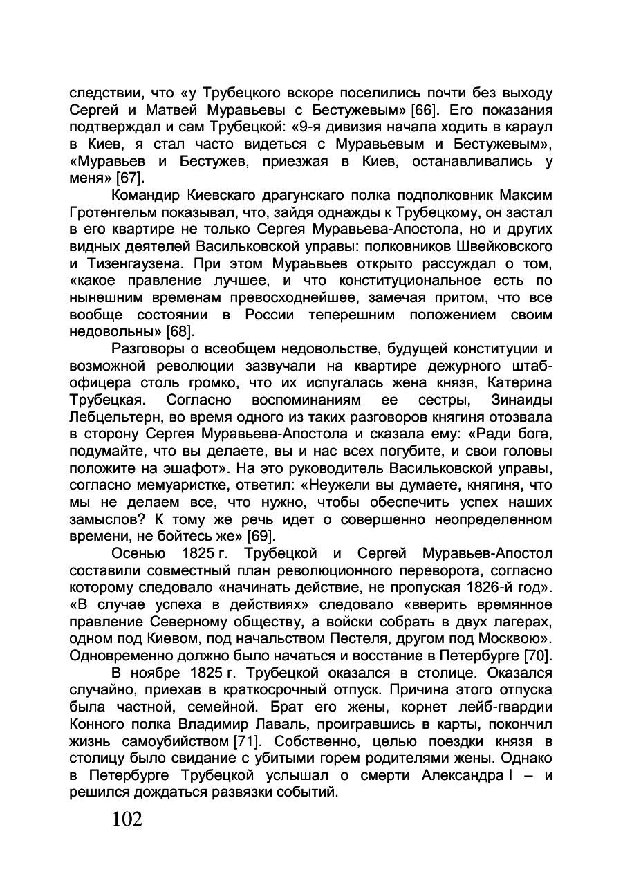 https://img-fotki.yandex.ru/get/874801/199368979.84/0_20f184_788edcda_XXXL.png