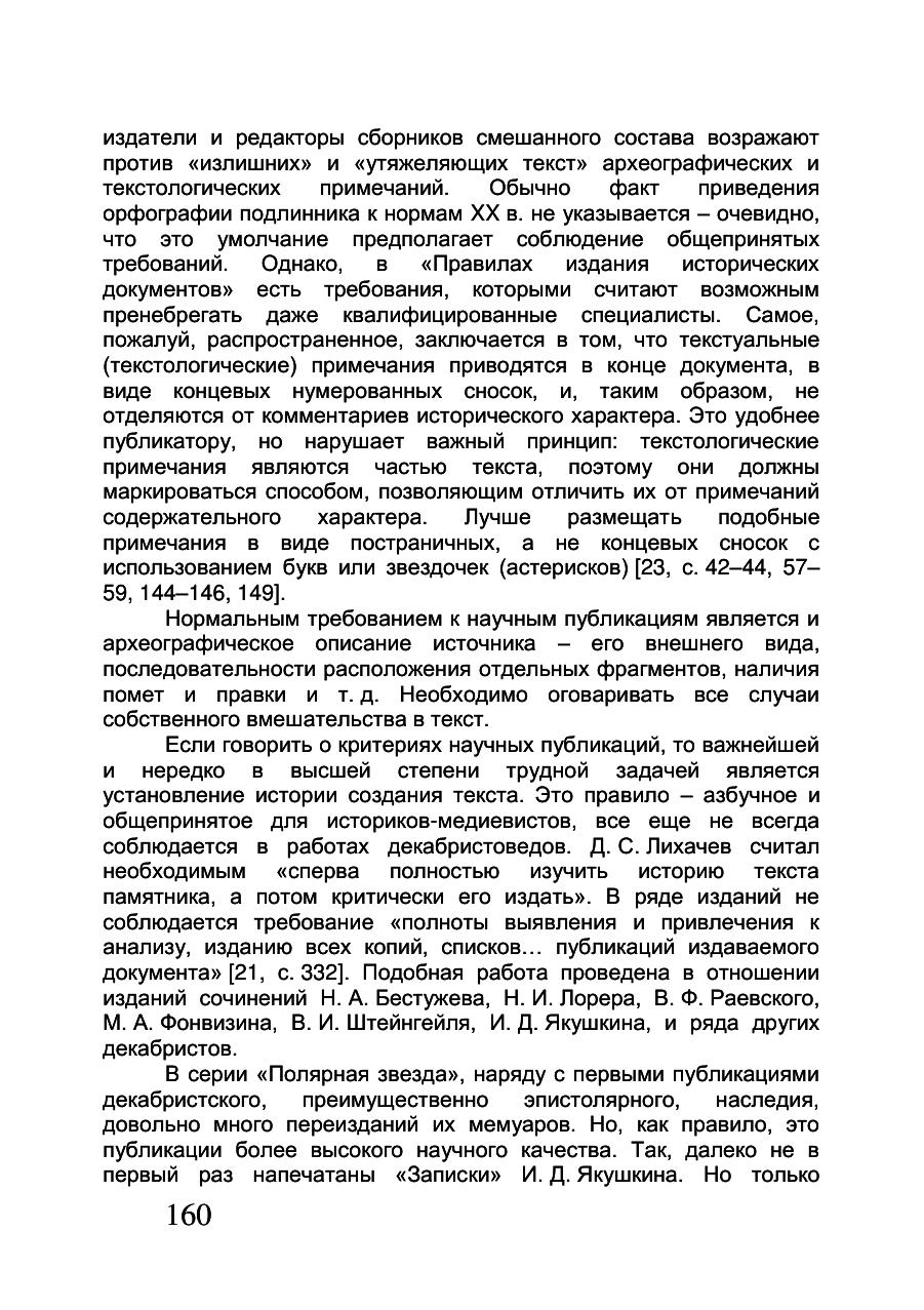 https://img-fotki.yandex.ru/get/874801/199368979.85/0_20f18e_c9d3125c_XXXL.png