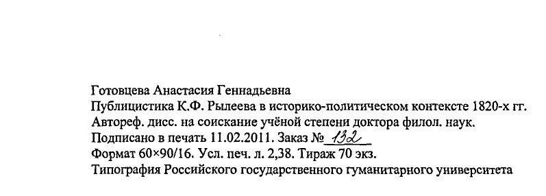 https://img-fotki.yandex.ru/get/874801/199368979.8b/0_20f56e_ef6f4437_XXXL.jpg