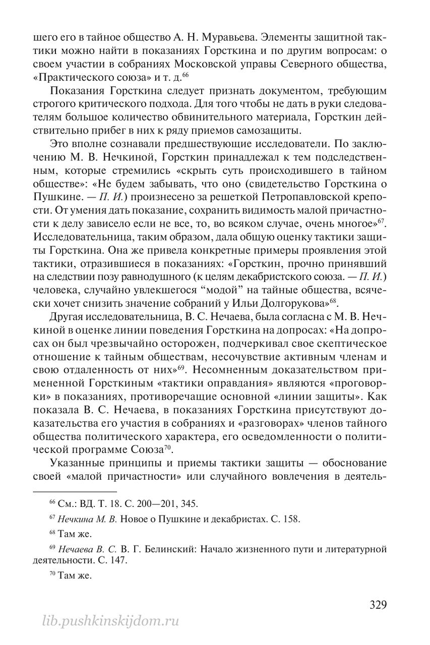 https://img-fotki.yandex.ru/get/874801/199368979.8c/0_20f591_ef3f3d56_XXXL.png