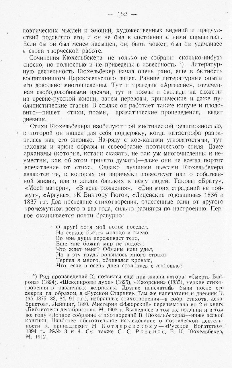 https://img-fotki.yandex.ru/get/874801/199368979.8c/0_20f5ab_19ffeaef_XXXL.jpg