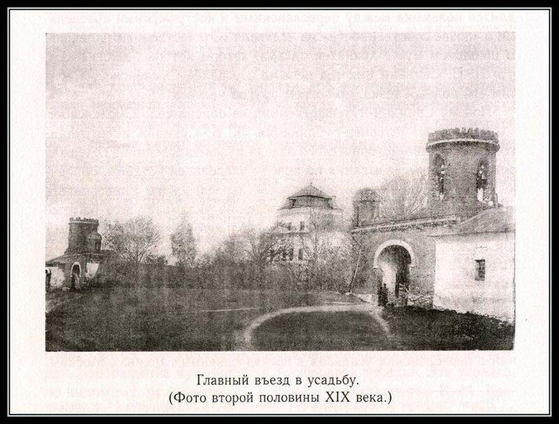 https://img-fotki.yandex.ru/get/874801/199368979.8f/0_20f648_ea7d0c14_XL.jpg