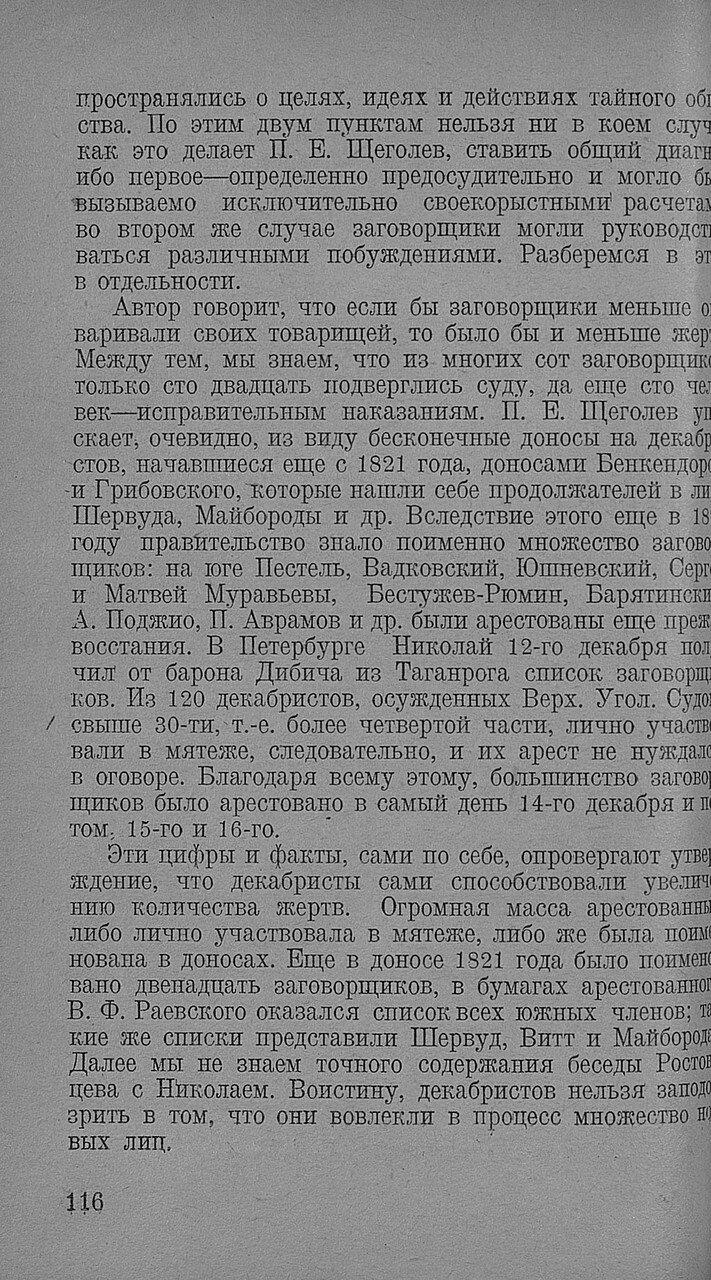 https://img-fotki.yandex.ru/get/874801/199368979.91/0_20f6df_fc73a53a_XXXL.jpg