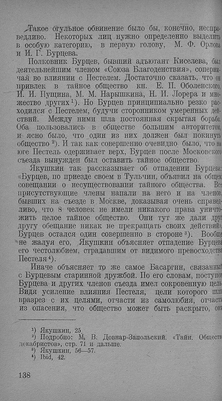 https://img-fotki.yandex.ru/get/874801/199368979.91/0_20f6f5_6777289c_XXXL.jpg
