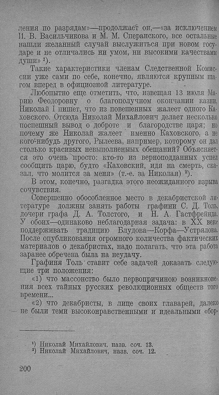https://img-fotki.yandex.ru/get/874801/199368979.93/0_20f734_58150c1b_XXXL.jpg