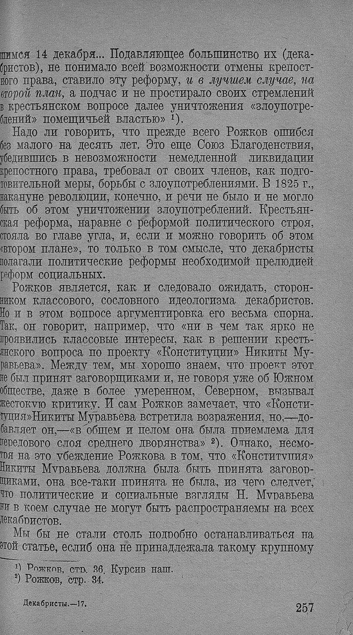 https://img-fotki.yandex.ru/get/874801/199368979.94/0_20f76d_c3b8b627_XXXL.jpg