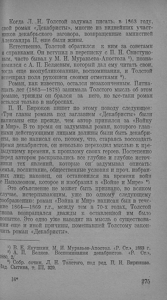 https://img-fotki.yandex.ru/get/874801/199368979.94/0_20f77f_5f94edd0_XXXL.jpg
