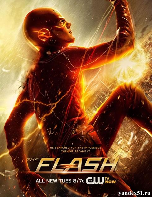Флэш (1-4 сезон: 1-78 серии из 92) / The Flash / 2014-2017 / ПМ (LostFilm) / WEB-DLRip + WEB-DL (720p)
