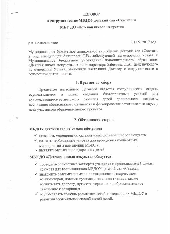 https://img-fotki.yandex.ru/get/874801/237803319.2f/0_1f5f1c_c6a7a7df_orig