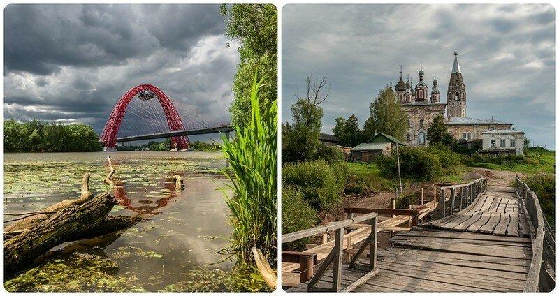 0 17db4f b1b4023a XL - Мосты России - 32 фото