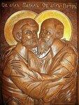 Павел и Петр