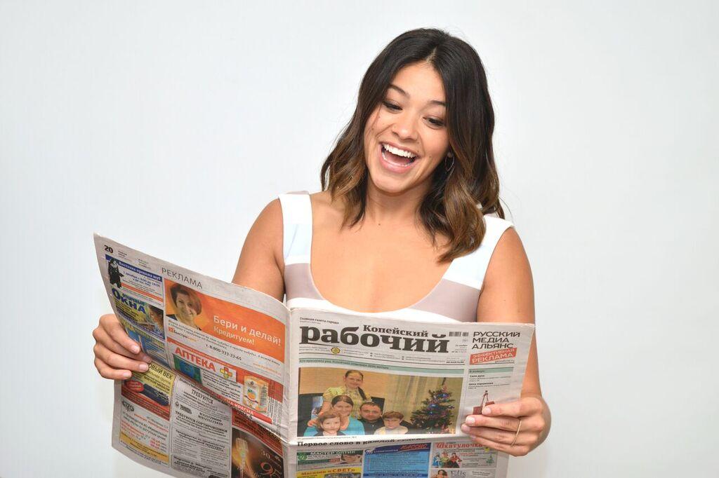 Джина Родригес