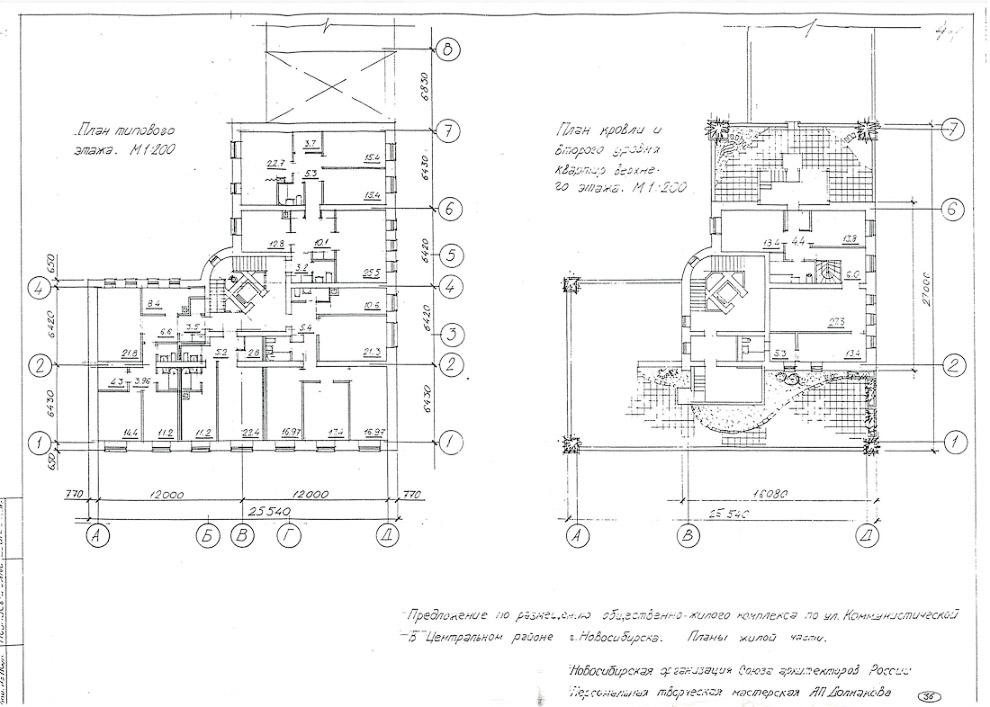 10. Проект по-прежнему сохранял историческую застройку (пару двухэтажных зданий).