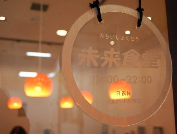 Секай Кобаяши не остановилась на бесплатном обеде. На сайте ресторана она обсуждает финансовые вопро