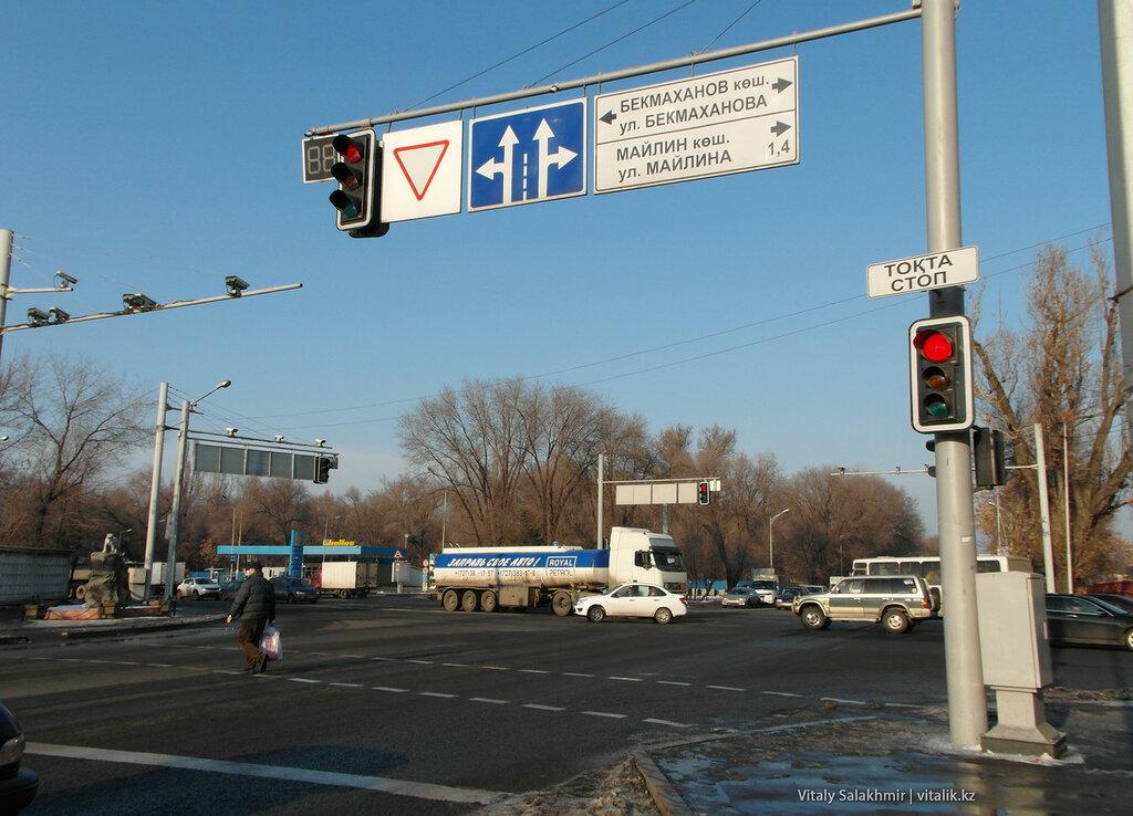 Суюнбая-Бекмаханова, перекресток.