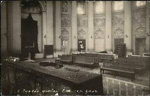 Здание судебных установлений. Екатеринский зал