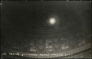 Здание судебных установлений. Купол Екатеринского зала
