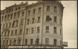 Кудринская площадь. Дом Курносовых