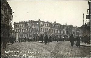 Никитские ворота. Дом князя Гагарина