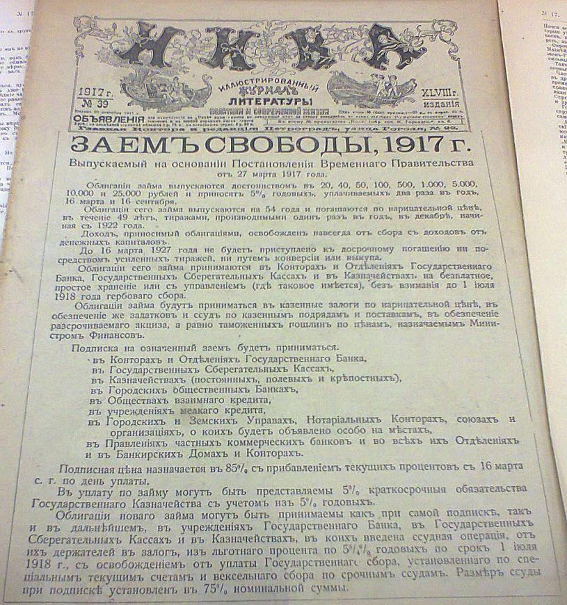 1917_11.jpg