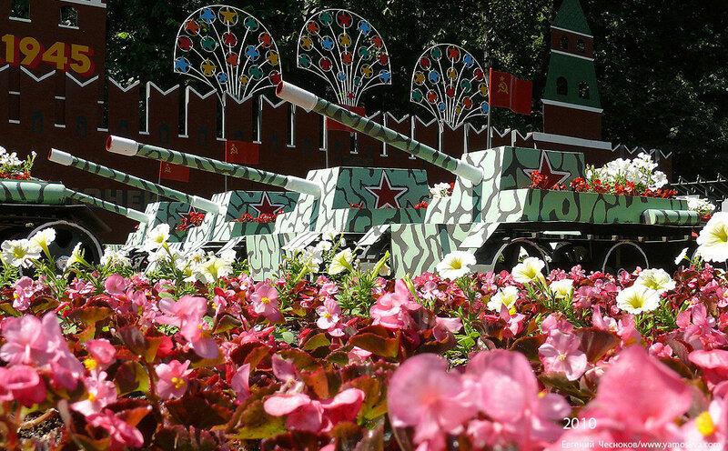 08. Кузьминки. Фестиваль цветников. 05.07.10.18...jpg