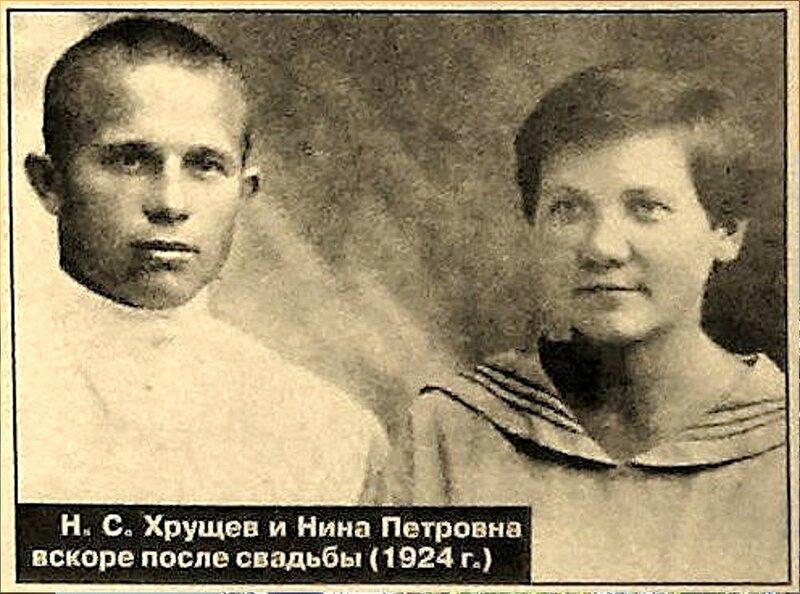 Н.С.Хрущёв... 1924 год.jpg